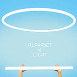 ARTEMIDE ALPHABET OF LIGHT LINEAR 120